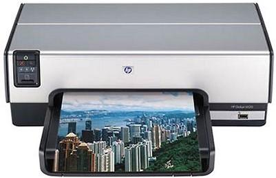 HP Deskjet 6620 Inkt cartridge