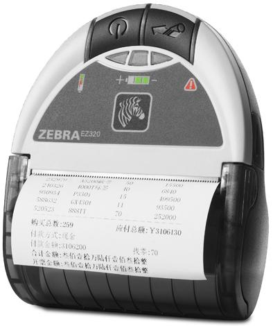 Zebra EZ320 label etiketten