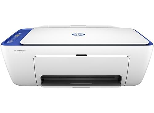 HP Deskjet 2676 inkt cartridge